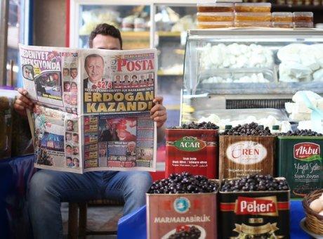 Νέα οικονομική κρίση απειλεί την Τουρκία