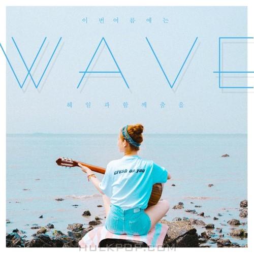 HAIL – Wave – Single