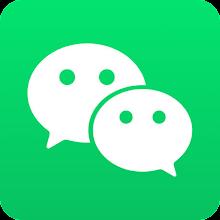 تحميل برنامج وى شات للكمبيوتر مجانا Download WeChat