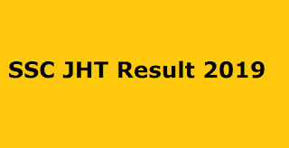 Download SSC Junior Hindi Translator Paper 1 Exam Results