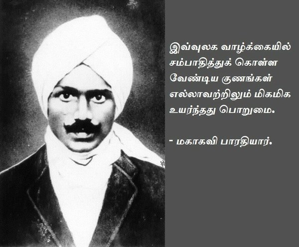 Image result for பாரதியார்