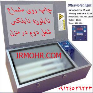 http://www.irmohr.com/news.php?extend.42
