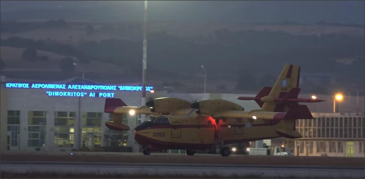 Θράκη: Καναντέρ 'σφήνωσε' ανάμεσα σε 2 αεροσκάφη