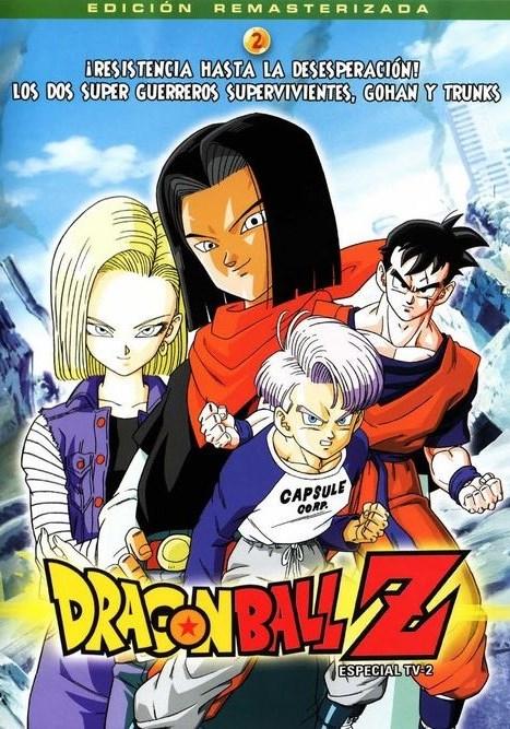 Dragon Ball Z Los Guerreros del Futuro Gohan y Trunks [DVD 5] [LATINO]