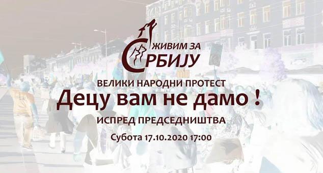 Покрет Живим за Србију: Позив на протест испред Председништва #Позив #Протест Председништво #Покрет #Живим #За #Србију