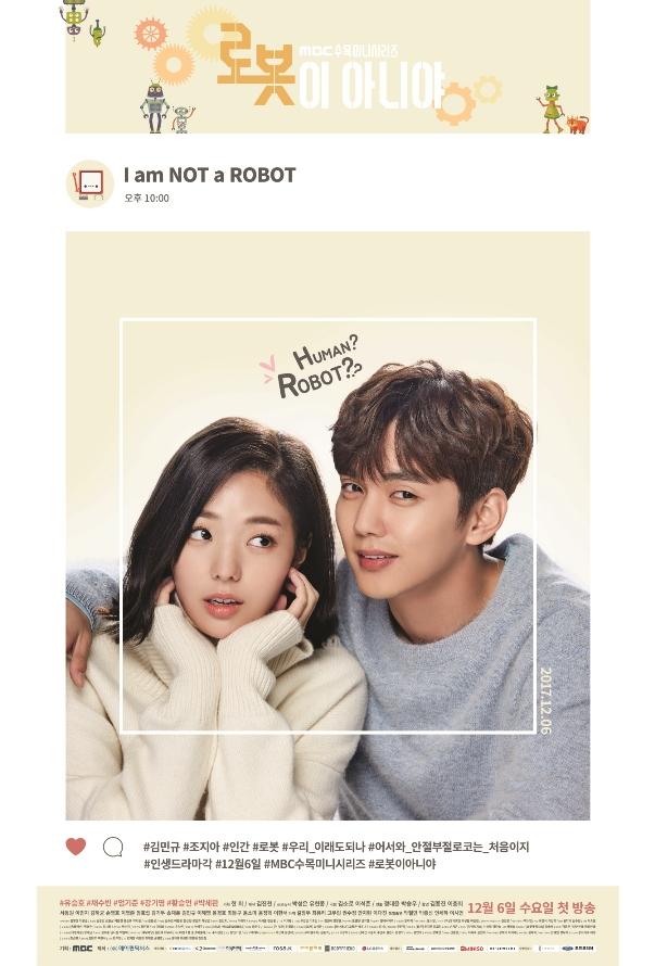 Sinopsis Serial TV Korea: I'm Not a Robot / Roboti Aniya (2017)