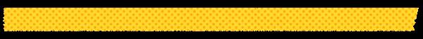 マスキングテープのイラスト「黄色ドット」