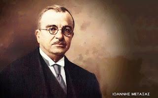 4η Αυγούστου 1936, το καθεστώς και οι σκοποί του Ιωάννη Μεταξά