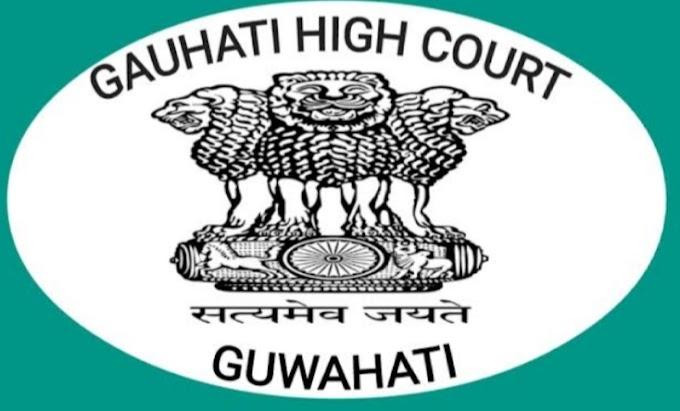Guwahati High Court Recruitment 2021 : Apply for 22 Grade III Vacancy