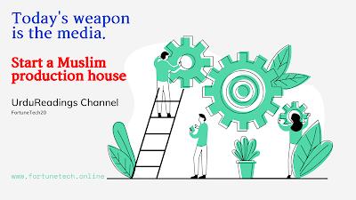Start a Muslim production house, urdureadings, fortunetech20