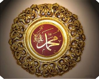 Ucapan Umar Bin Khaththab Ini Membuat Wajah Rasulullah Memerah