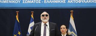 ΣΕ ΛΙΓΟ ΘΑ ΤΟΥΣ ΒΑΖΟΥΝ ΝΑ ΚΟΛΛΑΝΕ ΚΑΙ ΑΦΙΣΕΣ! Προπαγάνδα ΣΥΡΙΖΑ μέσα απ' τον λογαριασμό του Λιμενικού-Οργή στο Twitter