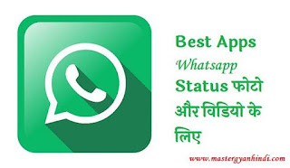 video status app for whatsapp