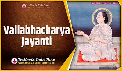 2021 Vallabhacharya Jayanti Date and Time, 2021 Vallabhacharya Jayanti Festival Schedule and Calendar