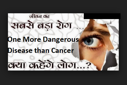 One More Dangerous Disease than Cancer