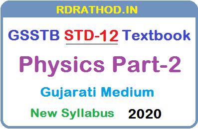 GSSTB Textbook STD 12 Physics Part-2