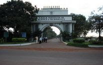 NBKR Institute of Science and Technology Nellore  Placement Details, Fees Format and Rankings Info