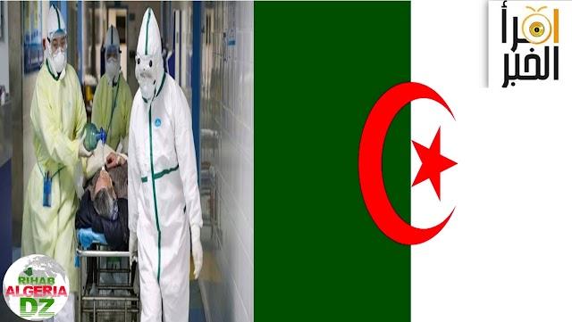 وزارة الصحة: ارتفاع عدد المصابين بكورونا إلى 1423 و 173حالة وفاة