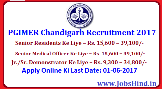PGIMER Chandigarh Recruitment 2017