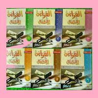 Buku Al-Qira'ah lil Athfal Metode Belajar Membaca Al-Quran Jilid 1-6