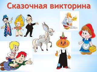 http://skazvikt.ucoz.ru/