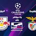 مشاهدة مباراة بنفيكا ولايبزيغ بث مباشر بتاريخ 17-09-2019 دوري أبطال أوروبا