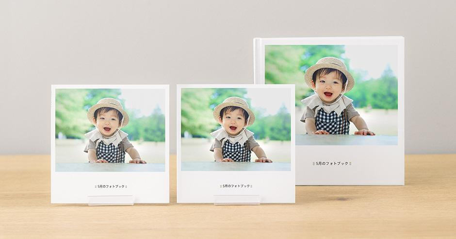ノハナのフォトブックタイプは通常・高画質・プレミアムの3種類。高画質とプレミアムはぞれぞれマット仕上げ、光沢のある写真仕上げから選ぶことができます。