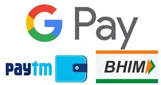 Paytm-google-pay-bhim
