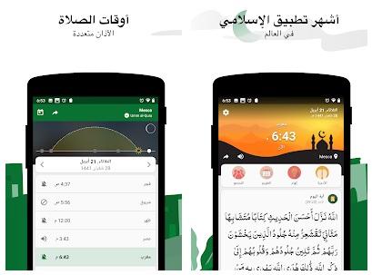 أفضل 8 تطبيقات مجانية لهواتف الأندرويد لشهر مايو