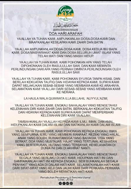 Doa Ketika Hari Arafah  amalan sunat bulan zulhijjah Tarikh penting dala bulan islam Peristiwa penting sepanjang 10 awal zulhijjah