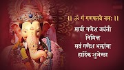 Ganesh Chaturthi Greeting Cards Images Free Download-Images hd, Pictures, Wishes, Wallpapers