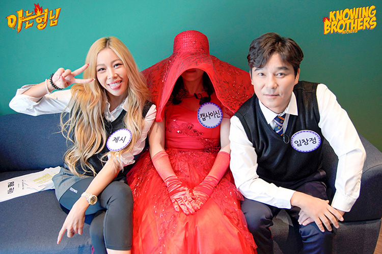 Knowing Brothers eps 250 – Im Chang-jung, Shin Bong-sun & Jessi