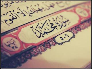Teks Bacaan Surat Muhammad Arab Latin dan Terjemahannya