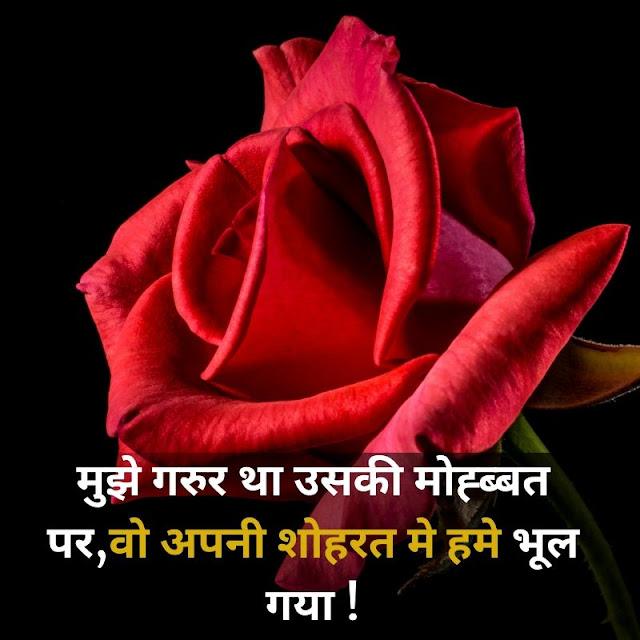 shayri on sad mood in hindi