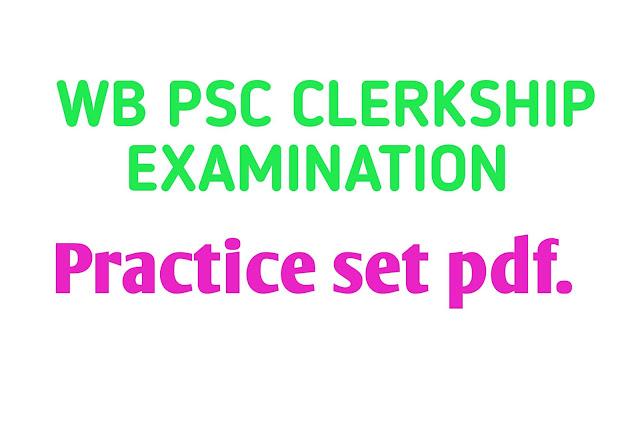 WBPSC Clerkship Practice Set-1 PDF in Bengali|'PSC Clerkship Practice Set in Bengali - PDF Download||'WBPSC Clerkship Practice Set-1 PDF in Bengali
