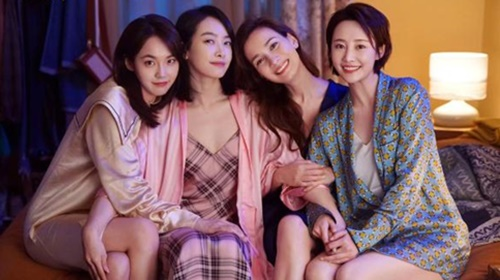 Love Yourself chinese drama