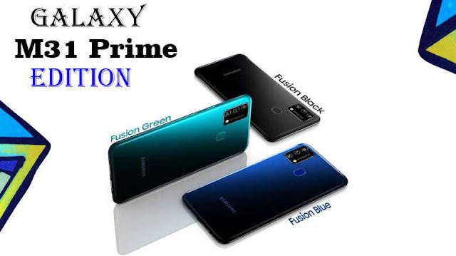 سامسونج تكشف رسميا عن هاتف Galaxy M31 Prime Edition
