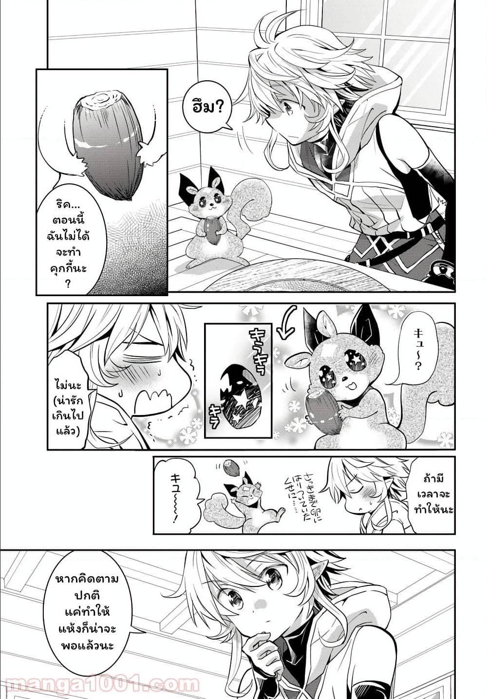 อ่านการ์ตูน Deokure Teima no Sonohigurashi ตอนที่ 14 หน้าที่ 18