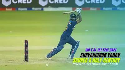 Sri Lanka vs India 1st T20I 2021