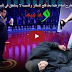 مشهد مأساوي ابن يطرح امه ارضا في أحد البرامج والسبب صادم