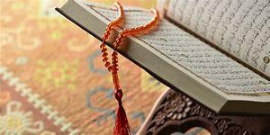 ইসলাম কি? কেন ইসলাম গ্রহণ করা উচিৎ? অন্য ধর্মাবলম্বী ভাই-বোনদের প্রতি ইসলাম গ্রহণের আহ্বান। (পার্ট-১)