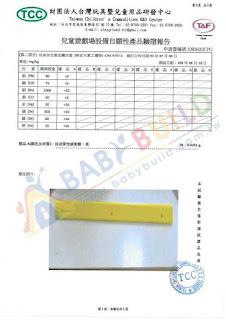 CNS3478 多環芬香烴化合物含量試驗