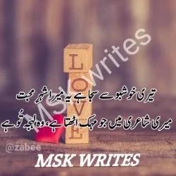Heart Broken Poetry