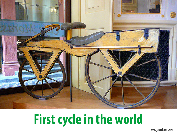 world's first cycle