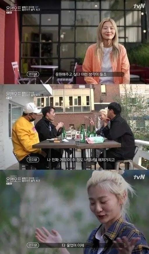 Solo Career As Bolbbalgan4 Without Woo Ji Yoon, This is Ahn Ji Young Said