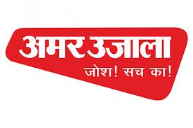 Amar Ujala Rohtak Office Address