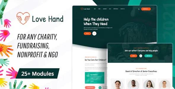 Best Charity Donation HubSpot Theme