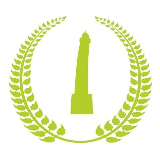 تعلن محافظة نينوى عن حاجتها للتعاقد مع خمسة (5) من خريجي الجيولوجي