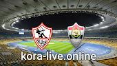مباراة الانتاج الحربي والزمالك بث مباشر بتاريخ 22-04-2021 الدوري المصري