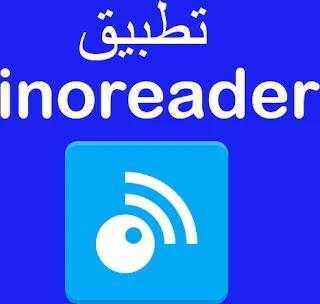 Inoreader RSS